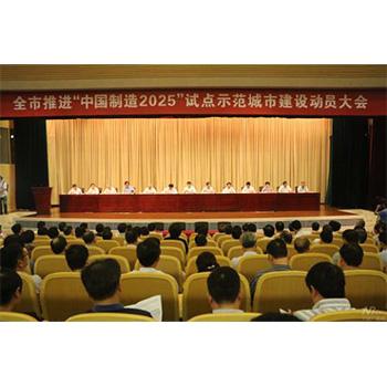 Yinuo Electronics vigorously promotes