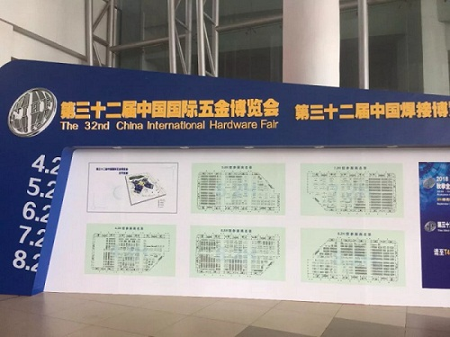 Yinuo Electronic Industry Co., Ltd. participated in the 32nd China International Hardware Fair