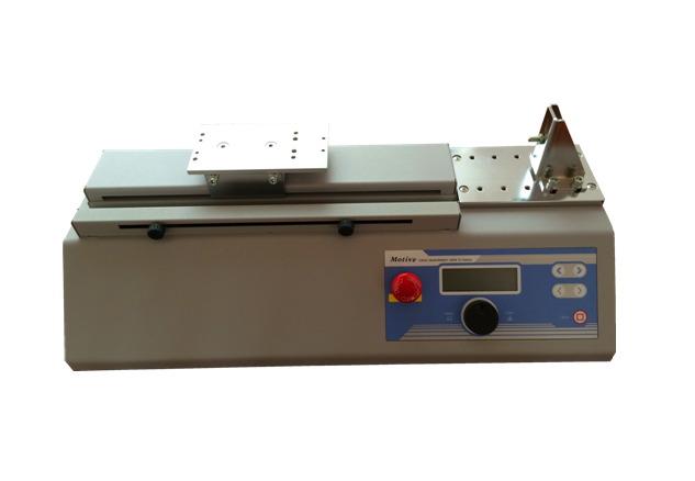STANDARD TYPE HORIZONTAL MOTORIZED TEST STAND MH2-